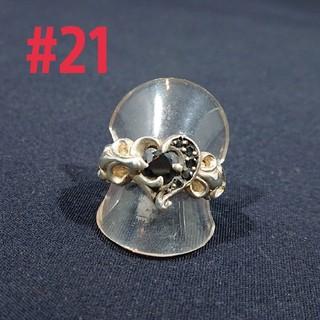 silver925 フレアハートring#21(リング(指輪))