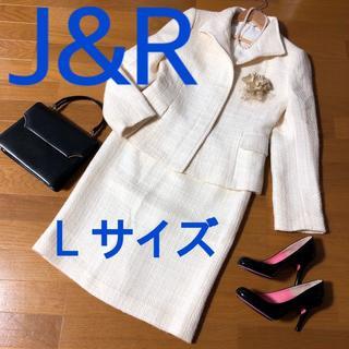 J&R - J&R ジェイ&アール スカート スーツ ツイード Lサイズ 白