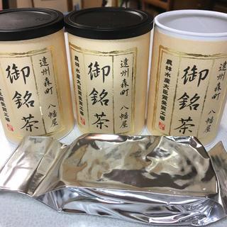御銘茶 日本茶 煎茶 国産 80g×3包 遠州森町八幡屋(茶)