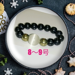 Xmasセール!❣✰金運&お守りに!✰キャッツアイリング(リング(指輪))
