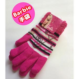 Barbie - 女児 [ Barbie] 手袋♪