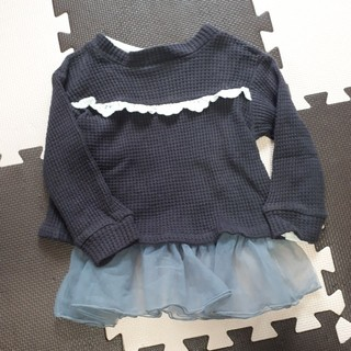 Seraph - 重ね着カットソー 冬用 長袖