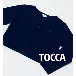 TOCCA - トッカ TOCCA ニット カーディガン 美品 110