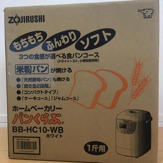 象印 - ホームベーカリー パンくらぶ