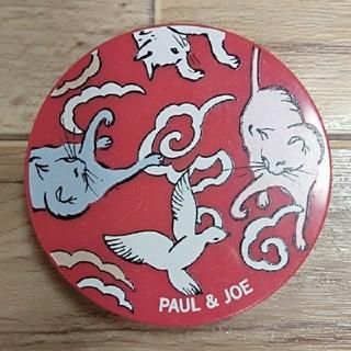 PAUL & JOE - チークカラー
