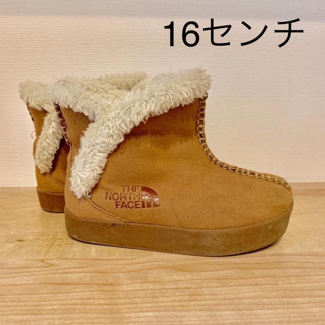 THE NORTH FACE(ザノースフェイス)のTHE NORTH FACEキッズブーツ 16センチ キッズ/ベビー/マタニティのキッズ靴/シューズ(15cm~)(ブーツ)の商品写真