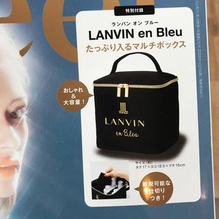 LANVIN en Bleu - sweet 付録 新品未開封