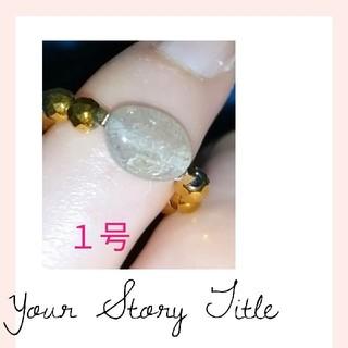 Xmasセール!❣✰神秘とひらめきの石✰ラブラドライトリング(リング(指輪))