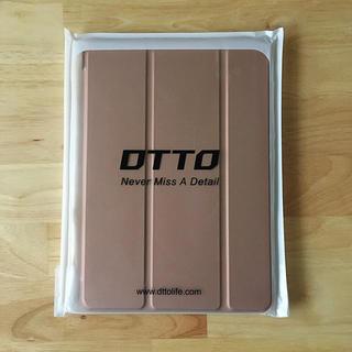 iPad - ipad10.2インチケース TPU半透明ローズゴールド新品