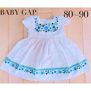 babyGAP - ベビーギャップ Baby gap ワンピース 女の子 子供服 刺繍 花柄 80