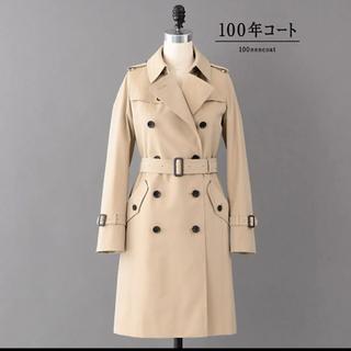 SANYO - 【三陽商会】【タグつき】100年コート ダブルトレンチコート SANYO