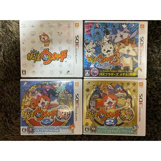 ニンテンドー3DS(ニンテンドー3DS)の3DS 妖怪ウォッチ  2真打 2本家 3スシ 全4種類 妖怪メダルのみなし(携帯用ゲームソフト)