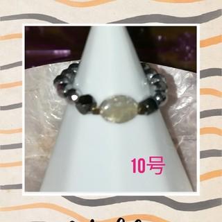 ✰神秘とひらめきの石✰ラブラドライトリング(リング(指輪))