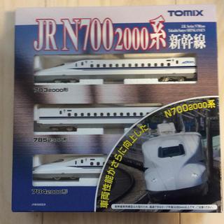 Nゲージ 新幹線 N700 2000系 TOMIX(鉄道模型)