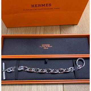 Hermes - エルメス シェーヌダンクル GM 12コマ 新品