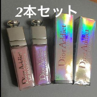 Christian Dior - 新品★ディオール 2本セット マキシマイザー 001/009 ミニ
