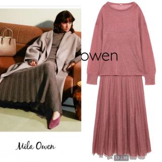 Mila Owen - 新品 モヘアニットセットアップ 予約完売 タグ付きピンク サイズ0 雑誌掲載