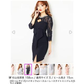 dazzy store - 美品☆デイジーストア ハイネックxシースルーレースタイトミニドレス