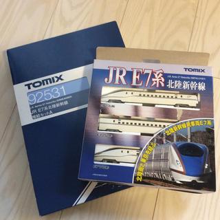 Nゲージ E7系北陸新幹線 基本セット&増結セット (室内灯付き)  TOMIX(鉄道)