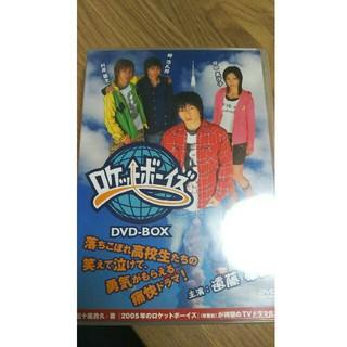 ロケットボーイズ DVD-BOX DVD(TVドラマ)