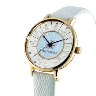 スタージュエリー(STAR JEWELRY)のスタージュエリー クリスマス限定腕時計(腕時計)