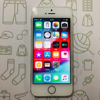 アイフォーン(iPhone)の【A】iPhone5S/16/docomo(スマートフォン本体)