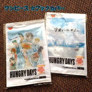 【即発送】ワンピース 日清コラボ☆ブックカバー2個セット☆
