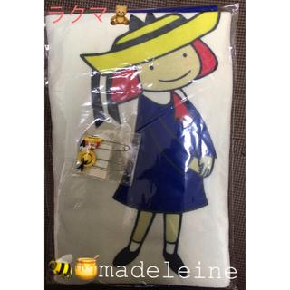 familiar - マドレーヌちゃん ひざ掛け・安全ピンセット