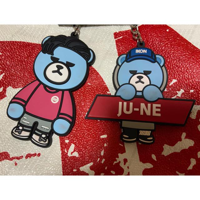 iKON(アイコン)のiKON ジュネ KRUNKキーホルダー 二個セット エンタメ/ホビーのCD(K-POP/アジア)の商品写真
