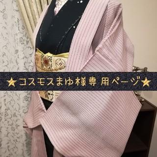 ※専用※【未使用品】夏大島 長羽織 ピンク ストライプ 薄羽織 証紙付き(着物)