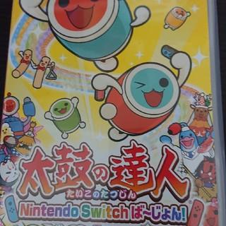 Nintendo Switch - 太鼓の達人Nitendo Switchバージョン中古品 発送(ネコポス)