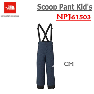 THE NORTH FACE - ノースフェイスTHE NORTH FACEスクープ パンツScoop Pant