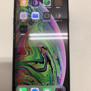 iPhone - iPhoneXs Max 64 46233
