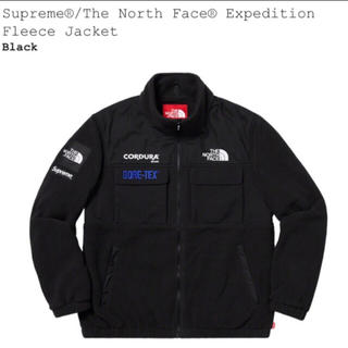 Supreme - Supreme North Face Expedition Fleece S