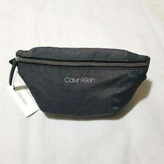 カルバンクライン(Calvin Klein)の新品 カルバンクライン ボディバッググレー(ボディーバッグ)