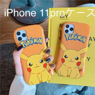 ポケモン(ポケモン)のiPhone 11proケース ポケモン(iPhoneケース)