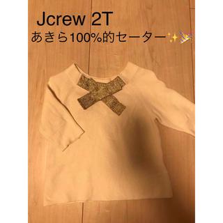 ジェイクルー(J.Crew)のJcrew セーター (ニット)