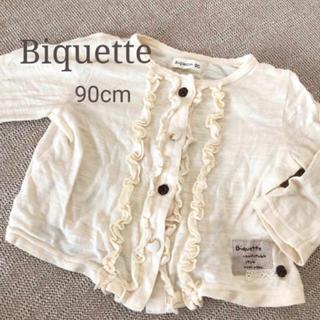 Biquette - 未使用*ビケット カーディガン