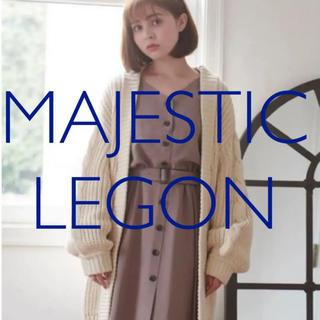 MAJESTIC LEGON - MAJESTIC LEGON 袖ケーブルざっくりカーデ カーディガン ニット