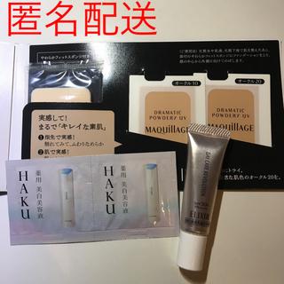 シセイドウ(SHISEIDO (資生堂))の資生堂 サンプル エリクシール HAKU マキアージュ(サンプル/トライアルキット)