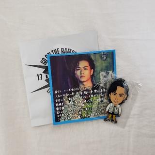THE RAMPAGE - 川村壱馬 キャラクターキーホルダー