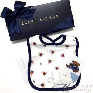 Ralph Lauren - スペシャル企画商品♫ラルフローレン boy ポロベア スタイ・靴下セット