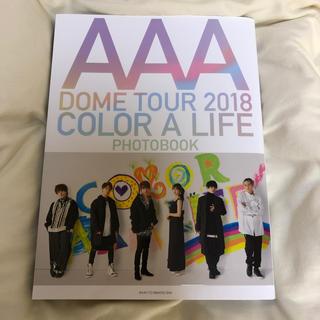 AAA - AAA COLOR A LIFE photobook (表紙・集合)
