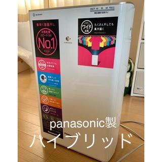 Panasonic - ハイブリッド式 衣類乾燥除湿機 パナソニック F-YC120HLX 除湿機