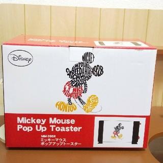 Disney - 新品☆『ミッキーマウス ポップアップトースター』