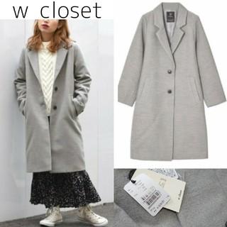 w closet - w closet チェスターコート