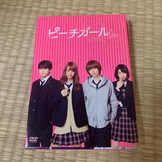 Hey! Say! JUMP - ピーチガール 豪華版(初回限定生産) DVD