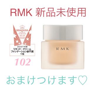 RMK - ★おまけつき★RMK クリーミィファンデーションex102