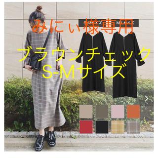 神戸レタス - はらちゃんコラボワンピ