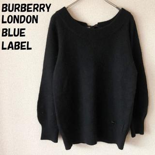 BURBERRY BLUE LABEL - 【人気】バーバリーロンドン ブルーレーベル バックリボンニット ブラック38